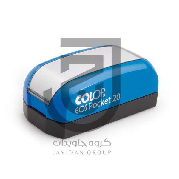 مهر جیبی لیزری مستطیل Colop EOS 20 Pocket