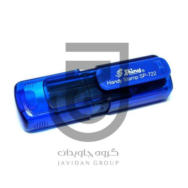مهر جیبی لیزری مستطیل Shiny SP-722